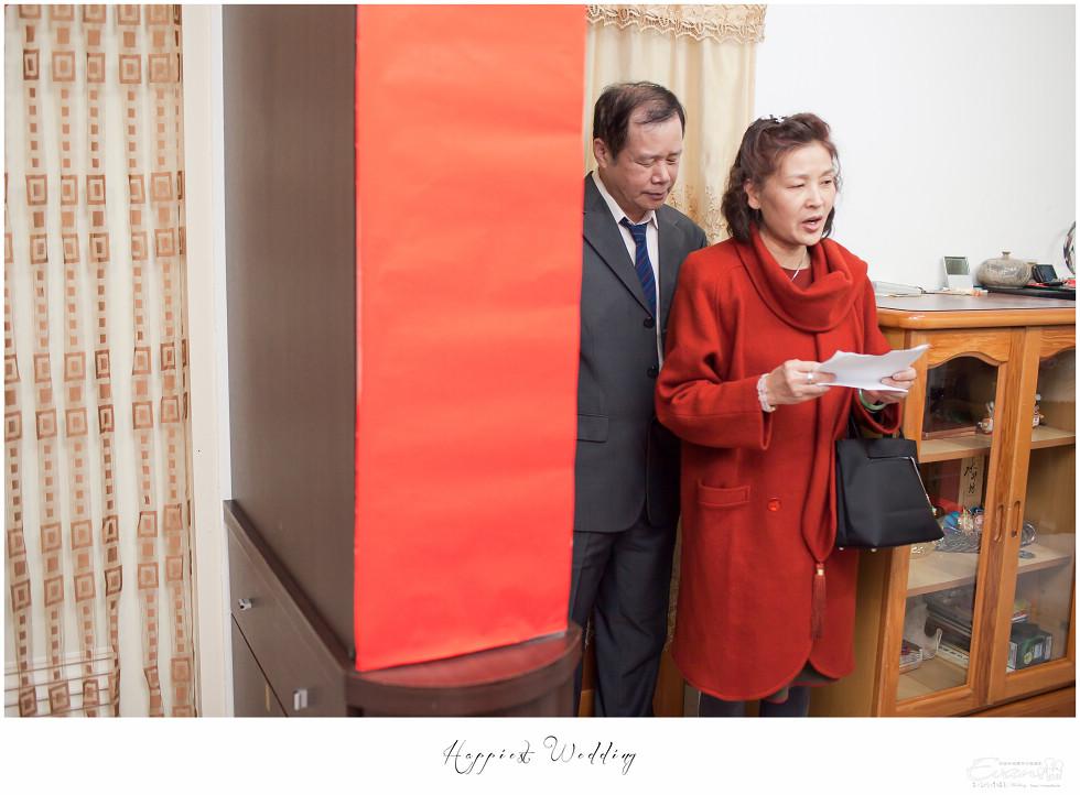 婚禮紀錄 婚禮攝影 evan chu-小朱爸_00199
