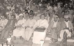 جانب من مؤتمر - اليمن