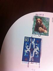 北海道:切手も熊とアイヌ文様