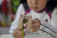 20120130-school-1