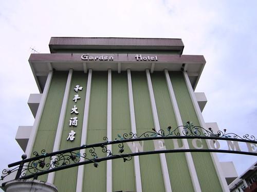 Garden Hotel Sibu