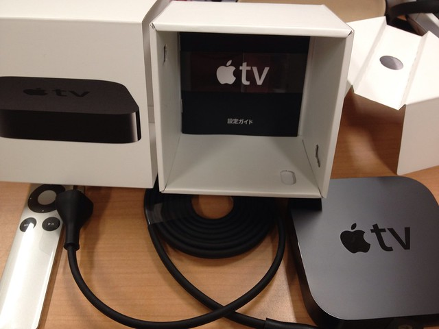 how to download apps on apple tv 3rd generation