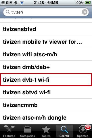 tivizen - WiFi 016