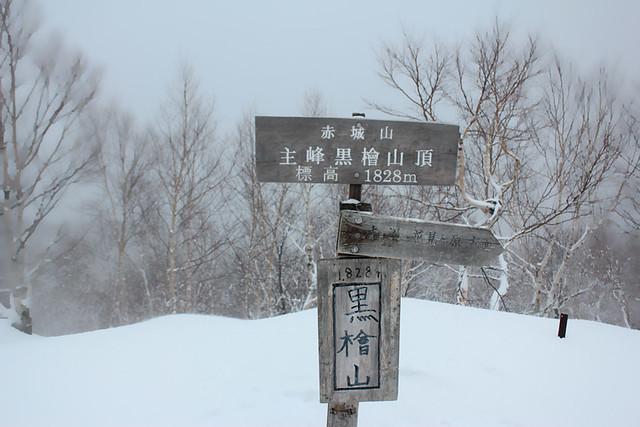 赤城山_54