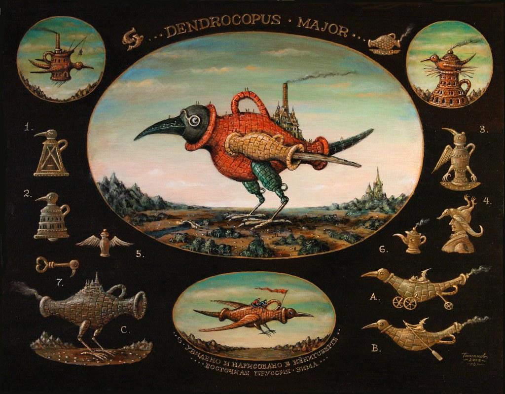 Sergey Tyukanov - Bird