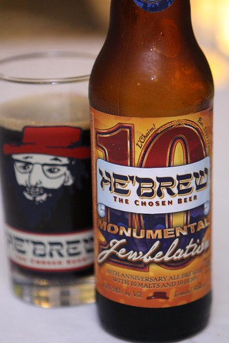 Shmaltz Brewing He'Brew Jewbelation 10