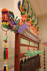 Pyeonjong (bells) from South Korea