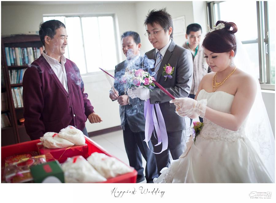 婚禮攝影 婚禮記錄-圳男&珮宸- 婚攝小朱爸_00071