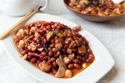 宫保鸡丁 - gongbao chicken