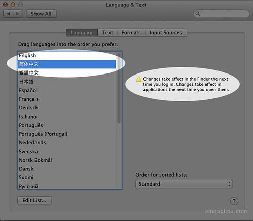 苹果系统语言设置