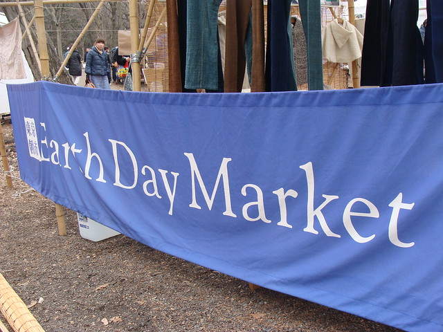 Earth Day Market@井の頭公園