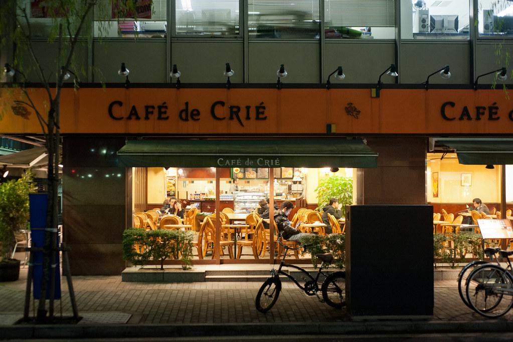 Cafe De CRIE 2012/03/06 DSC_3489