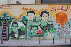 Mural dedicated to ultras martyrs -  لن ننساكم