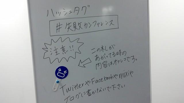 2012-03-13_18-38-51_468.jpg