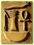 Egipto Jed