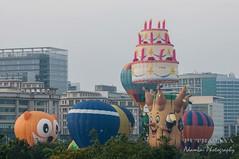4th Putrajaya hot air balloon festival