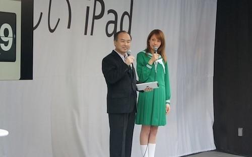 [ #新しいiPad ]ソフトバンクショップ銀座のセレモニーには孫さんとトリンドル玲奈さんが登場 : ギズモード・ジャパン