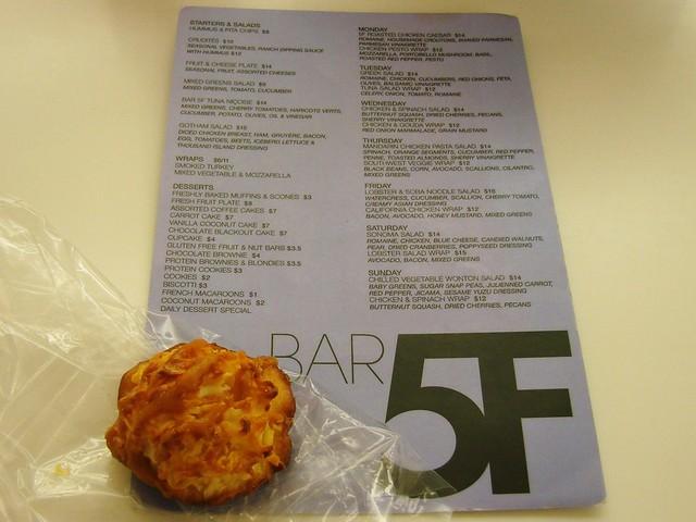 Salted Caramel Macaroon rom Bar 5F