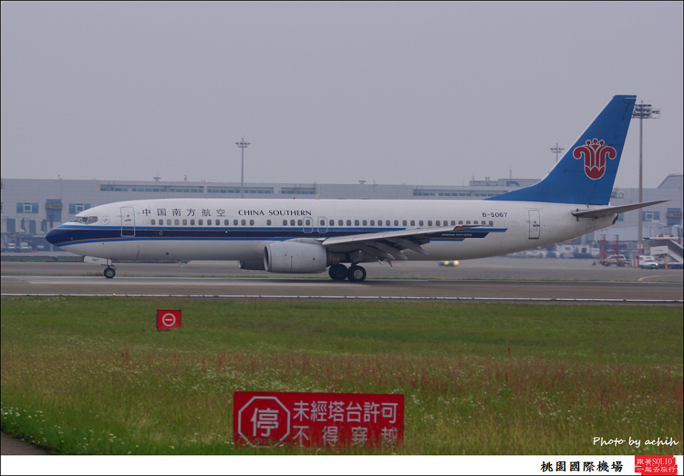 China Southern Airlines B-5067-001