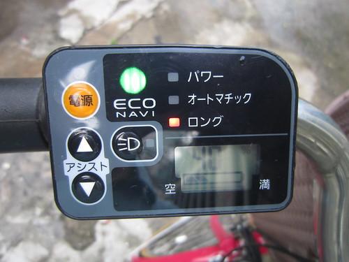 Xe Đạp trợ lực Nhật Bản (có hình thực tế) - 5