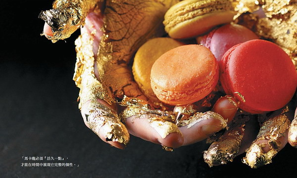 甜點的華麗探險:可頌甜甜圈之父安賽爾的獨門糕點、創作心法與私藏食譜