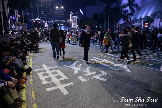 HK@2012