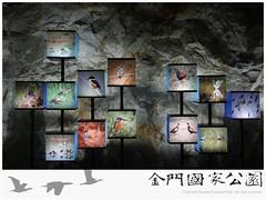 烈嶼遊客中心(2012)-06.jpg