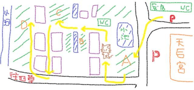 台鹼宿舍MAP-way
