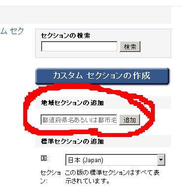 google_news5