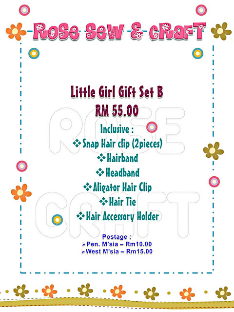 Little Girl Gift Set B