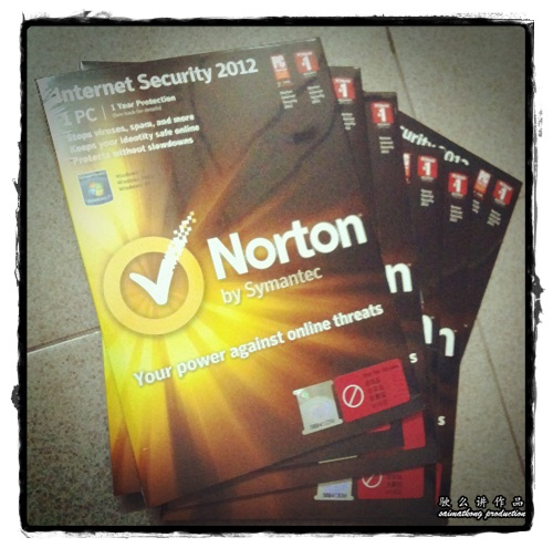 FREE Norton Internet Security 2012