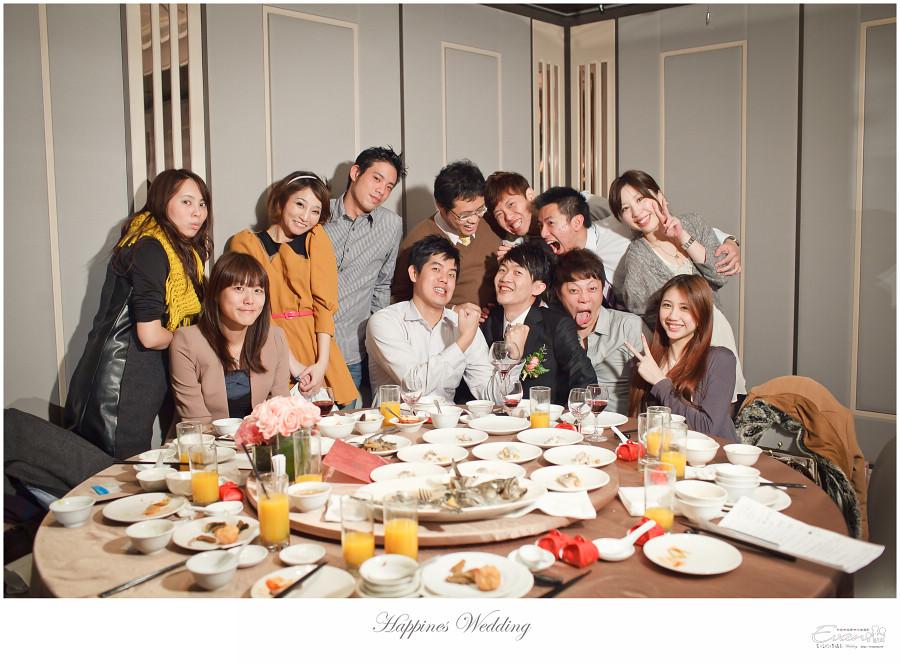婚攝-EVAN CHU-小朱爸_00243