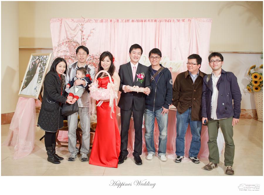 Evan chu-小朱爸-婚攝_00118