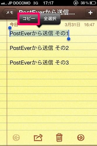 IMG_0713PostEver2-1
