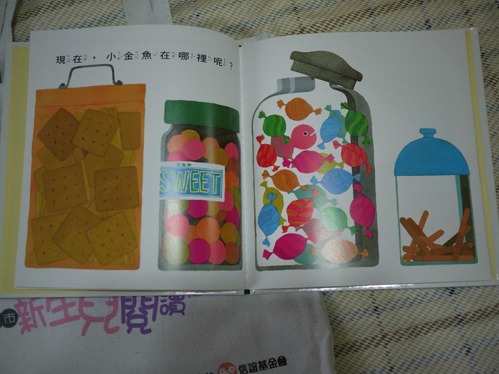 20120323-02新生兒閱讀禮袋