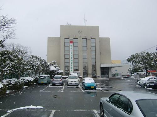 篠栗町役場
