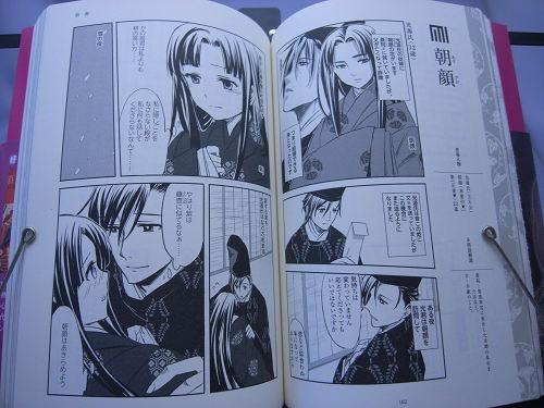 【書評】マンガでわかるシリーズ2冊-08