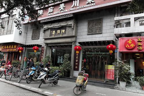 Chen Ma Po Do Fu Front