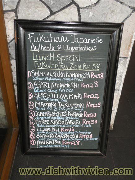 Fukuharu4