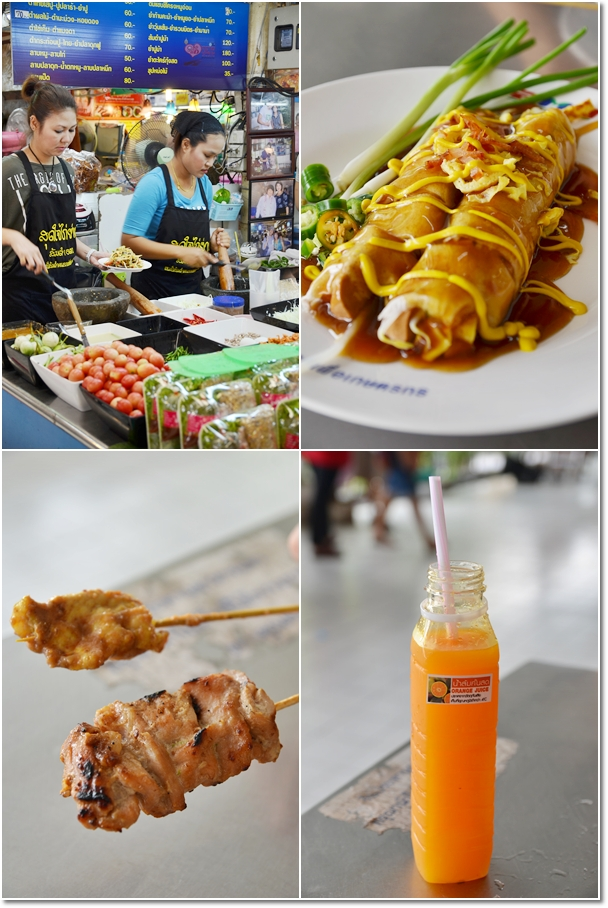 Vietnamese Spring Rolls, Pork Satay, Tangerine Juice