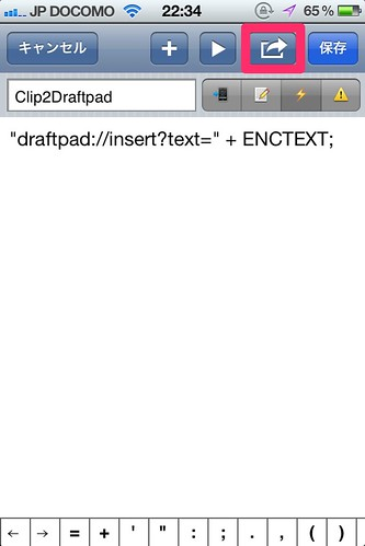 draft2mydict-1