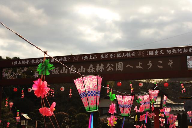 仏果山_69