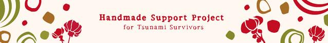 handmade support