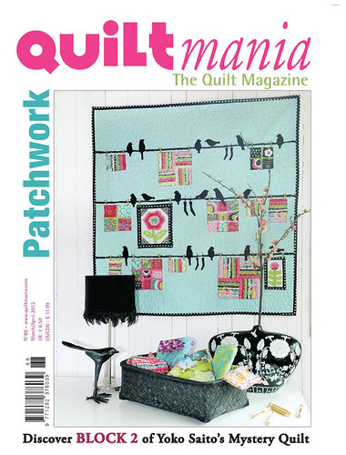 My quilt on the cover of Quiltmania by nanotchka