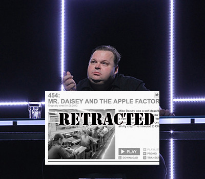 picture of Mike Daisey and his retracted radio podcast story