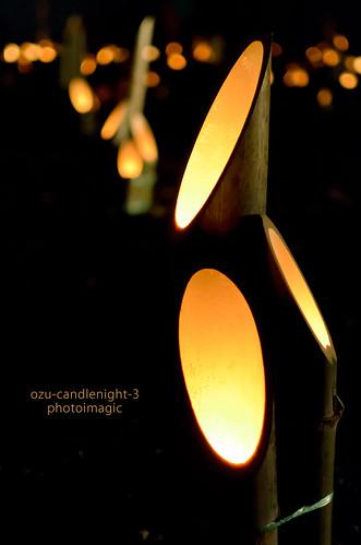 ozu-candlenight-3