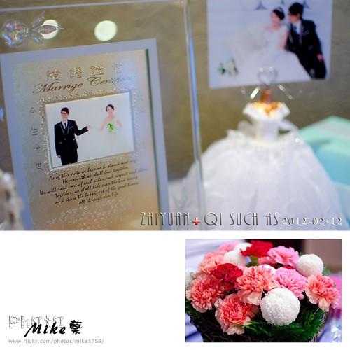 結婚迎娶紀錄-33