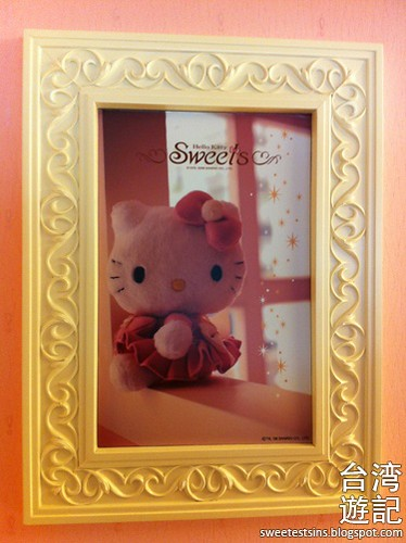 taiwan trip blog day 3 ximending zhongxiao fuxing sogo hello kitty sweets cafe miramar entertainment park 29