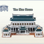Blue House kit