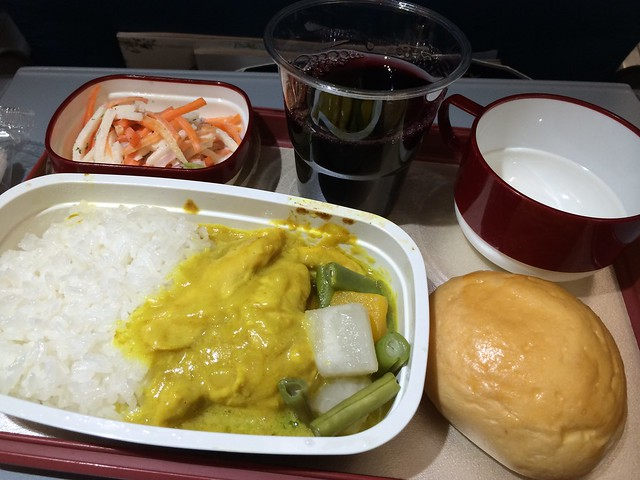 Chicken curry - Philippine Airlines